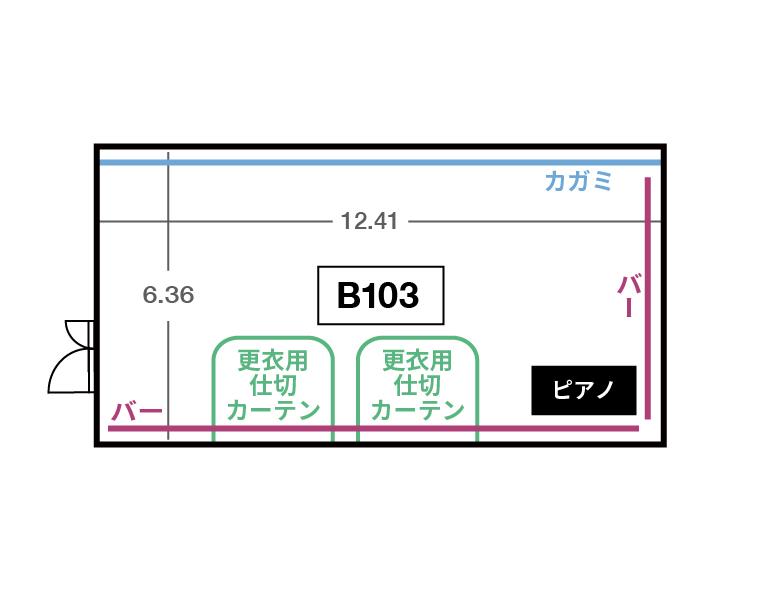 CENTRAL B1F B103