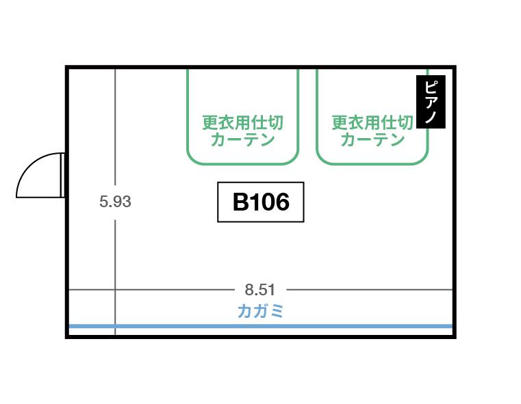 CENTRAL B1F B106