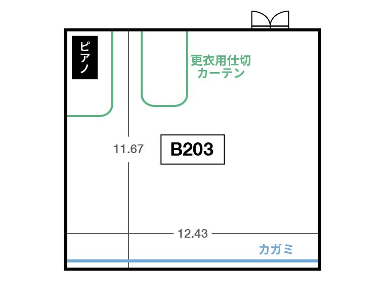 CENTRAL B2F B203