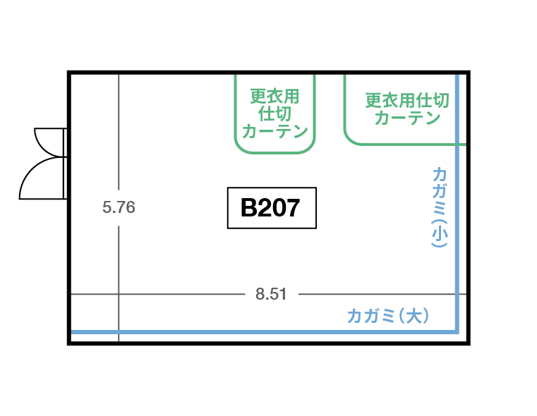 CENTRAL B2F B207